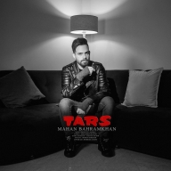 Download Mahan Bahramkhan's new song called Tars