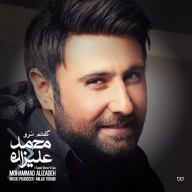 Download Mohammad Alizadeh's new song called Goftam Naro
