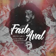 Download Sina Sae (Tik Taak)'s new song called Fasle Aval