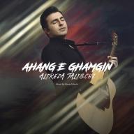 Download Alireza Talischi's new song called Ahange Ghamgin