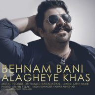 Download Behnam Bani's new song called Alagheye Khas