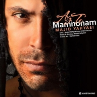 Download Majid Yahyaei's new song called Az To Mamnonam