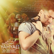 Download Majid Yahyaei's new song called Abo Atash