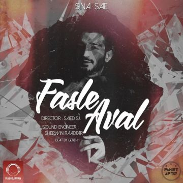 Download Sina Sae (Tik Taak)'s new song called Fasle Aval