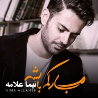 Download Nima Allameh's new song called Mobarakam Bashe