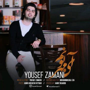 Download Yousef Zamani 's new song called Ay Mehraboonam