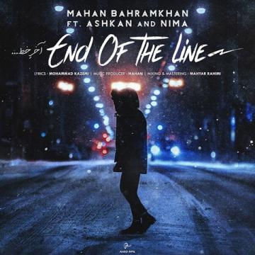Download Mahan Bahramkhan Ft Ashkaan & Nimaa's new song called Akhare Khat