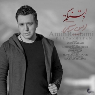 Download Amin Rostami's new song called Deltangetam
