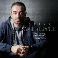 Download Amir Yeganeh's new song called Darya