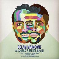 Download Alishmas & Mehdi Jahani's new song called Delam Majnoone