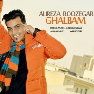 Download Alireza Roozegar's new song called Ghalbam
