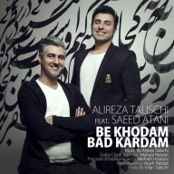 Download Alreza Talischi Ft Saeed Atani's new music video called Be Khodam Bad Kardam