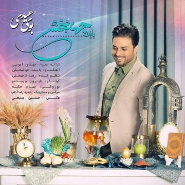 Download Babak Jahanbakhsh's new song called Booye Eydi