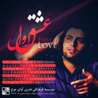 Download Fateh Nooraee's new song called Eshghe Aval