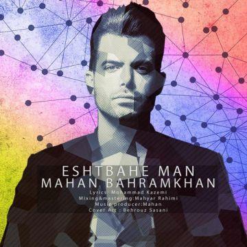 Download Mahan Bahramkhan's new song called Eshtebahe Man