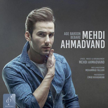 Download Mehdi Ahmadvand's new song called Age Baron Bebare