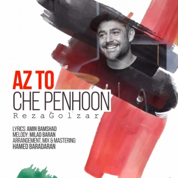 Download Mohammadreza Golzar's new song called Az To Che Penhoon