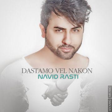 Download Navid Rasti's new song called Dastamo Vel Nakon