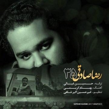 Download Reza Sadeghi's new song called 35
