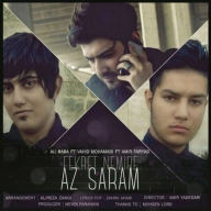 Download Ali Baba's new song called Fekret Nemire Az Saram