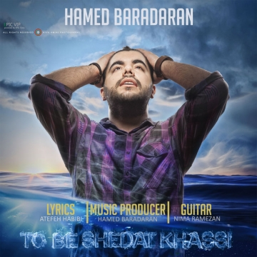 Download Hamed Baradaran's new song called To Be Shedat Khassi