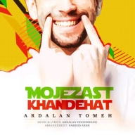 Download Ardalan Tomeh's new song called Mojezast Khandehat