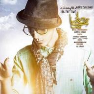 Download Morteza Pashaei's new song called Hala Vaghteshe
