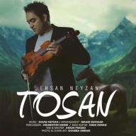 Download Ehsan Neyzan's new song called Tosan