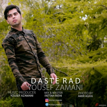 Download Yousef Zamani 's new song called Daste Rad