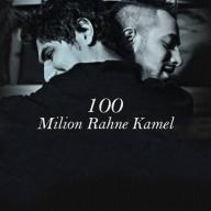 دانلود آهنگ جدید امیر تتلو و پیشرو به نام ۱۰۰ میلیون رهن کامل