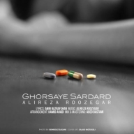 Download Alireza Roozegar 's new song called  Ghorsaye Sardard