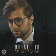 Download Amir Farjam 's new song called Khiale To