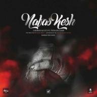 Download Amir Khalvat Ft Peyman Deep's new song called Nafas Kesh