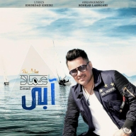 Download Emad's new song called Aabi