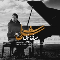 Download Mehdi Yarrahi's new song called Saazesh