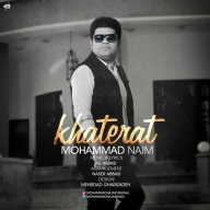 Download Mohammad Najm 's new song called Khaterat