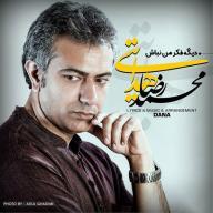 Download Mohammadreza Hedayati's new song called Dige Fekre Man Nabash