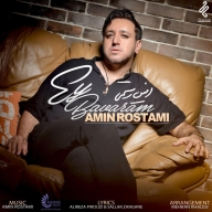 Download Amin Rostami's new song called Ey Bavaram