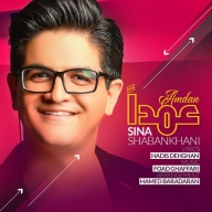 Download Sina Shabankhani's new song called Amdan