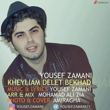 Download Yousef Zamani's new song called Kheyliam Delet Bekhad