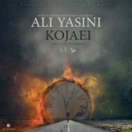 Download Ali Yasini 's new song called  Kojaei