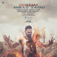 Download Ahmad Safaei's new song called Ghasam