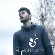 Download Ali Yasini 's new song called Ye Saniye