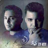 Download Mehdi Azar Ft Masoud Jahani's new song called Ey Vay