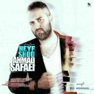 Download Ahmad Safaei's new song called Heyf Shod