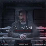 Download Ali Yasini's new song called Namondi Pishesh
