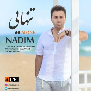 Download Nadim's new song called Tanhaei