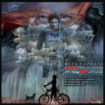Download Reza Yazdani's new song called 15 Salegi