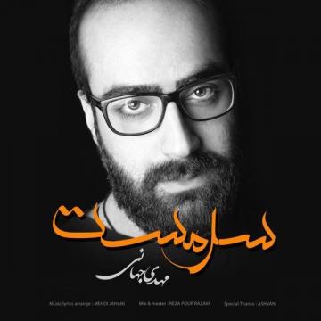 Download Mehdi Jahani's new song called Sarmast