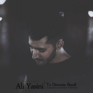 Download Ali Yasini's new song called To Divoone Boodi
